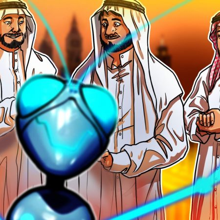 Central Financial institution of Saudi Arabia Transfers Funds to Native Banks Over Blockchain