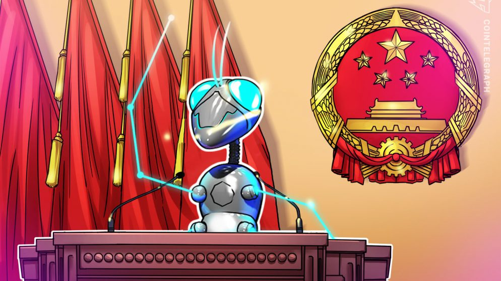 Chinese language Courts Use Blockchain for Property E-Sealing