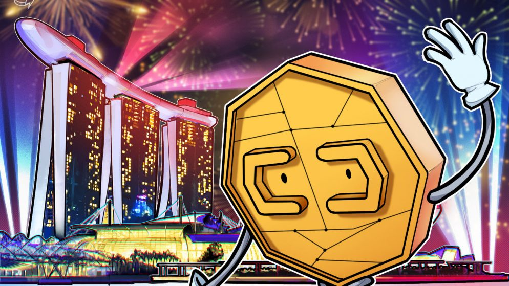 Singapore's Blockchain Funds Platform Prepared for Business Launch