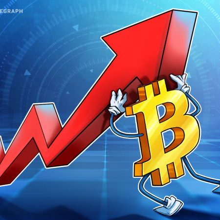 Bitcoin May Be the Subsequent Massive Inflation Hedge