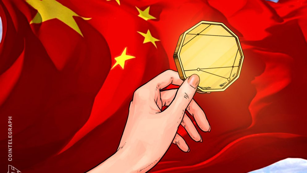Former China Central Financial institution Exec Pushes for Digital Currencies