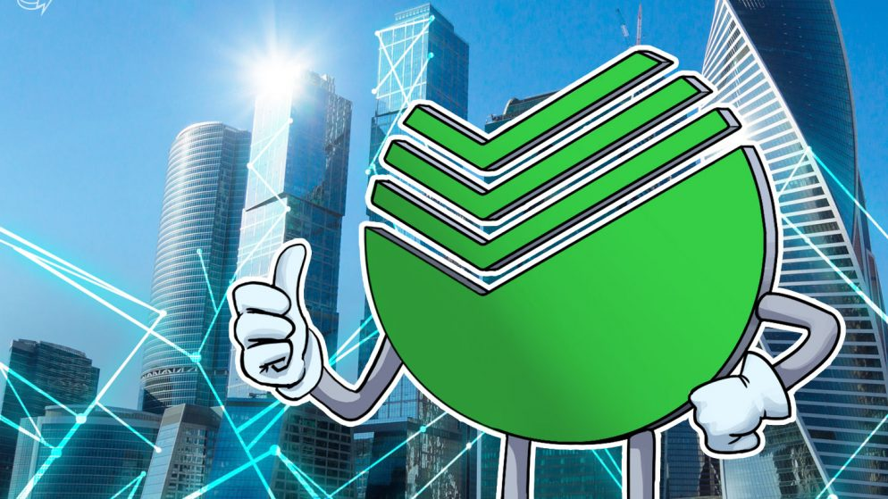 Russia's Sberbank and S7 Airways to promote flight tickets for tokens