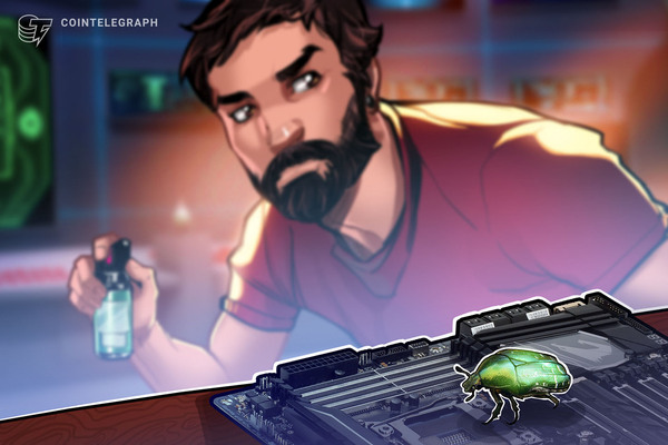 Cosmos doubles 'Stargate' bug bounty rewards to keep away from repeating previous errors