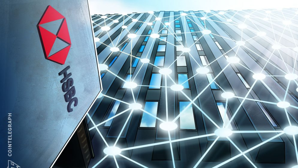 HSBC Bangladesh makes use of blockchain to import 20,000 tons of gasoline oil from Singapore